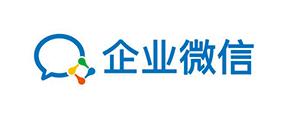 00-05企业微信